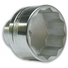 Cheie tubulara stelata de 65mm